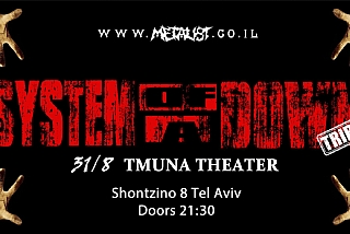 System Of A Down ● Tribute