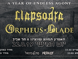 A year for Endless Agony Clapsodra / Orpheus blade