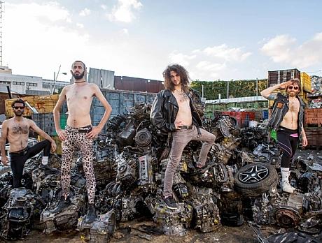 Heavy Metal Extravaganza