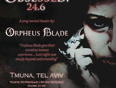 Orpheus Blade: Obsessed