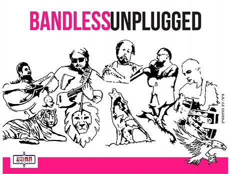 Bandless Unplugged