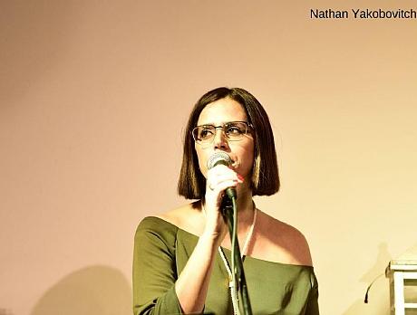 צילום: נתן יעקוביץ