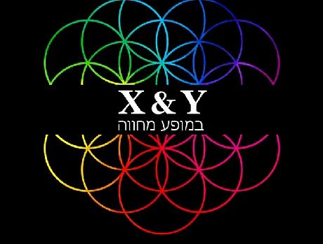 המחווה לקולדפליי - להקת X&Y