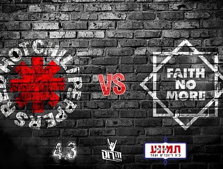 RHCP vs FNM