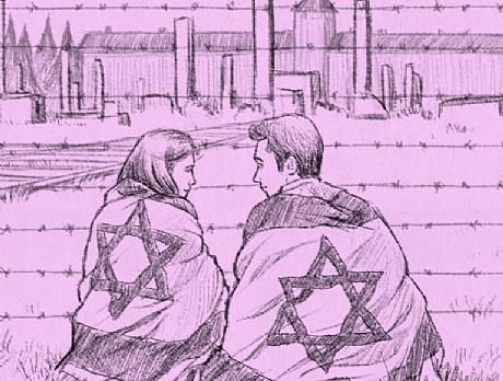 נשיקה ראשונה באושוויץ. אמן: איתי חג'ג'
